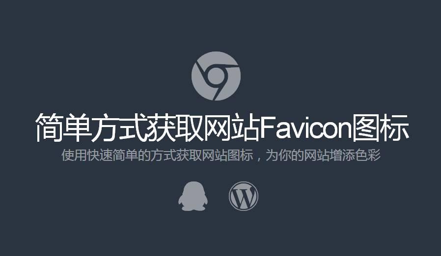Favicon API